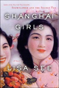 ShanghaiGirls_cover