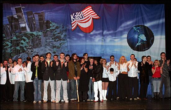 The five KVN teams onstage